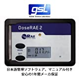 日本語版ソフト付き 米RAEsystems社製