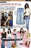 ロングスカート 大きいサイズ マザー デニム画像②
