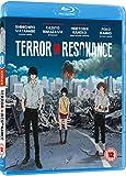 残響のテロル コンプリート Blu-ray BOX(全11話)(海外inport版)