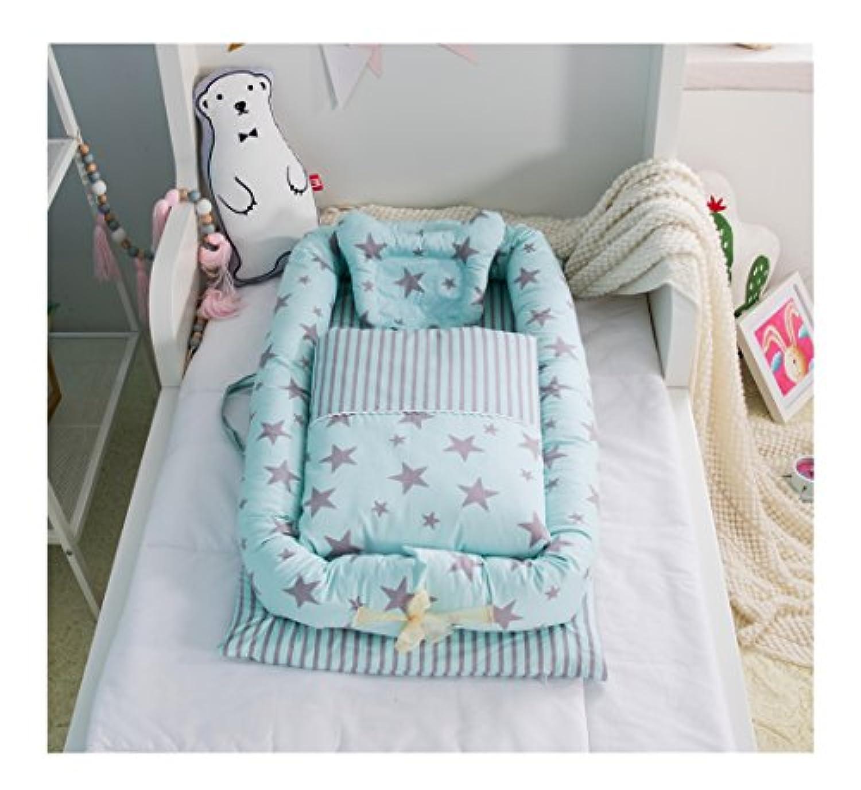 ベッドインベッド 添い寝ベッド おむつ換え ベビーベッド 枕布団ベッド 3点セット 出産祝い (グリーン)