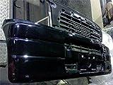 ホンダ 純正 バモス HM1 HM2系 《 HM1 》 フロントバンパー P70300-16015109