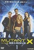 ミュータントX シーズン3 Vol.1