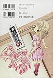 ひだまりスケッチ (5) (まんがタイムKRコミックス) 画像