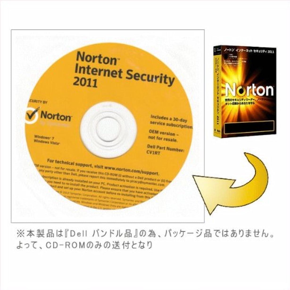 チャート深めるケージNorton Internet Security 2011 24ヵ月+3ユーザー 多国言語版 PCバンドル版