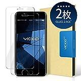 【2枚セット】iPhone6s plus/iPhone6 plus 強化ガラス液晶保護フィルム/日本旭硝子社製 硬度9H/気泡レス/耐衝撃/防指紋/光沢/飛散防止処理 アイフォン6プラス/アイフォン6Sプラス