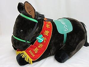 AVANTI 3Lサイズ シンボリクリスエス 年度代表馬 3Lサイズ 全長約80cm 高さ約50cm 横巾約60cm