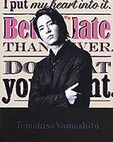 山下智久 ジャニーズショップ 新商品 フォトBook(チケットファイル付)