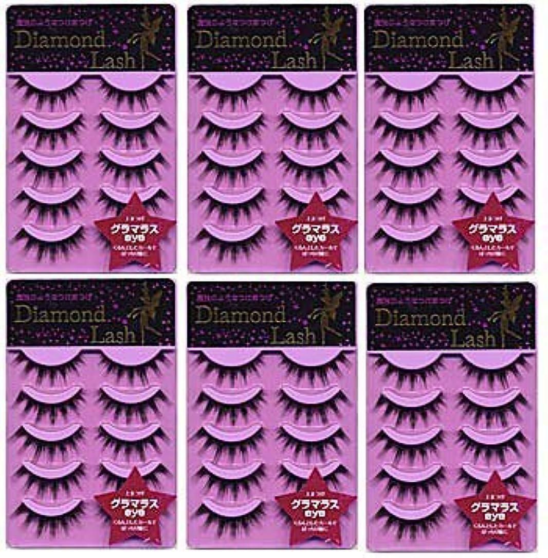 冷笑するガジュマルランプDiamond Lash ダイヤモンドラッシュ2 グラマラスeye DL51151★6パックセット