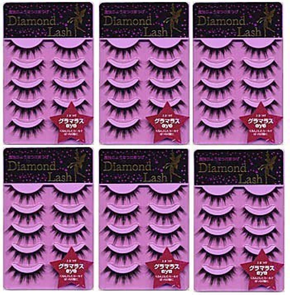 素子最高テントDiamond Lash ダイヤモンドラッシュ2 グラマラスeye DL51151★6パックセット