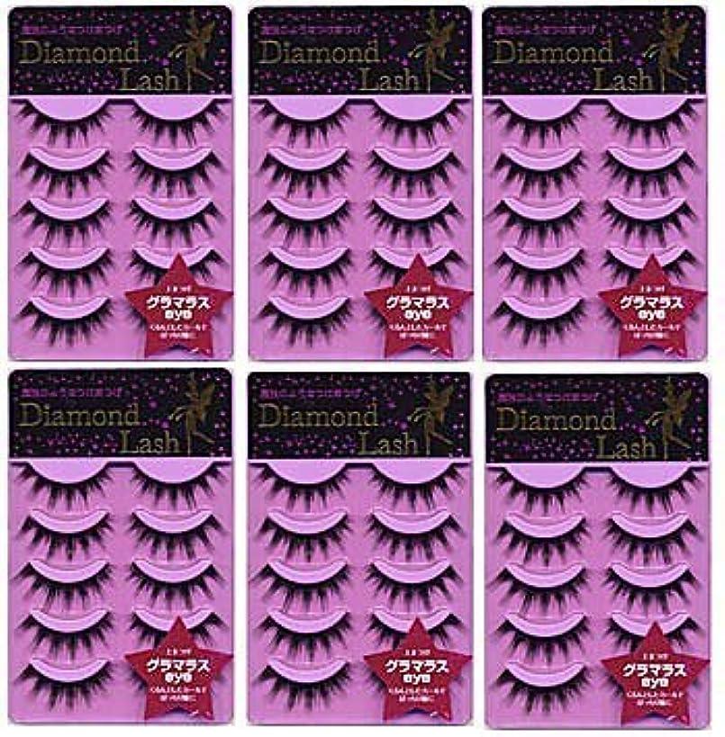 端社会主義モンゴメリーDiamond Lash ダイヤモンドラッシュ2 グラマラスeye DL51151★6パックセット