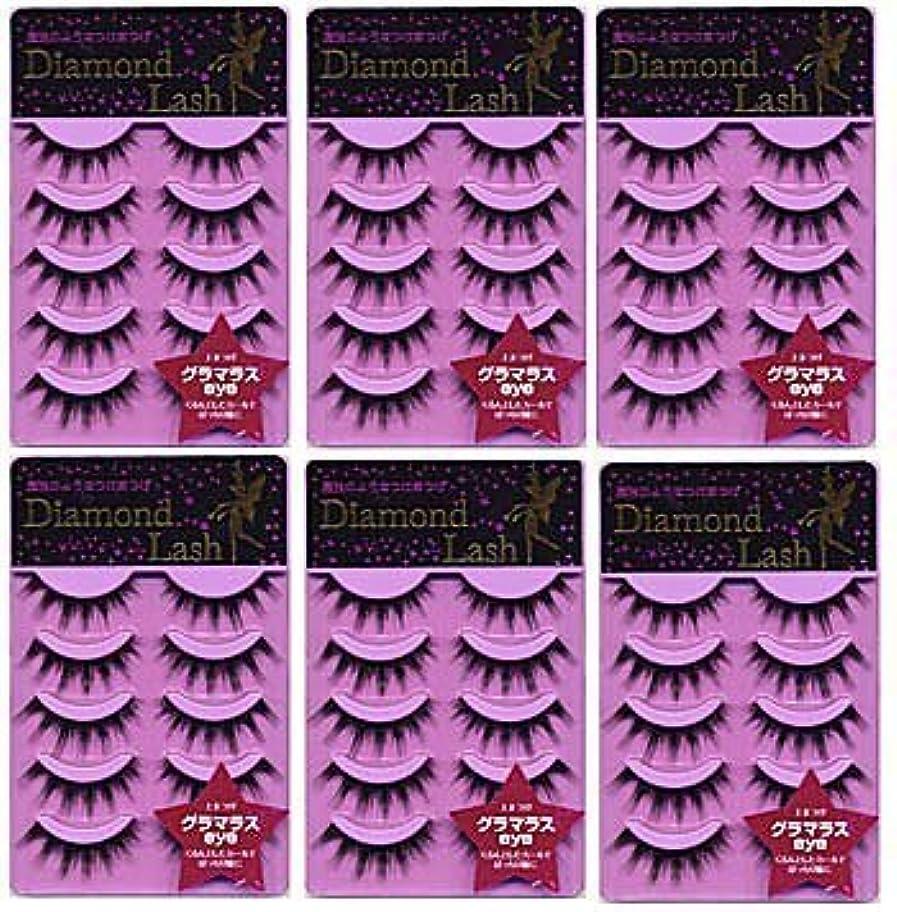 工業用成熟ぶどうDiamond Lash ダイヤモンドラッシュ2 グラマラスeye DL51151★6パックセット