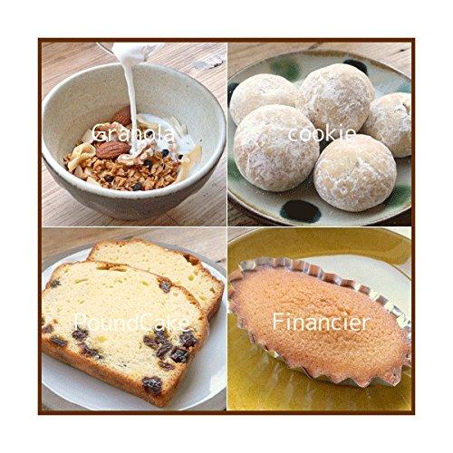 国産小麦・よつ葉バターを使用! グラノーラ スイーツ セット 7点