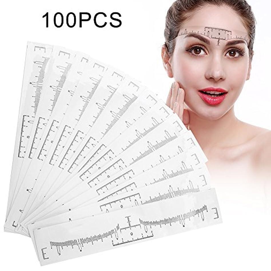 アトラス苦しめる集団的Ochun 眉毛テンプレート 眉毛メイクツール 使い捨て 眉毛を描く 位置測定 3点測定メイク 左右対称 眉毛用ルーラー 粘着式 100点入り