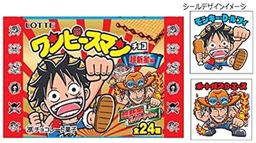 ワンピースマンチョコ〈超新星編〉 30個入りBOX(食玩)