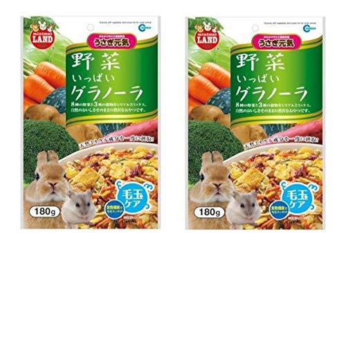 【2個まとめ買い】マルカン うさぎ元気 野菜いっぱいグラノー...