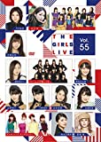 The Girls Live Vol.55 [DVD]
