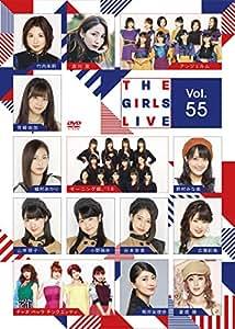 The Girls Live Vol.55 [DVD]