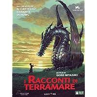ゲド戦記(イタリア語版)DVD [Import] I Racconti di Terramare