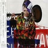歌舞伎男子 -KAVKI BOIZ- / 雅-miyavi-