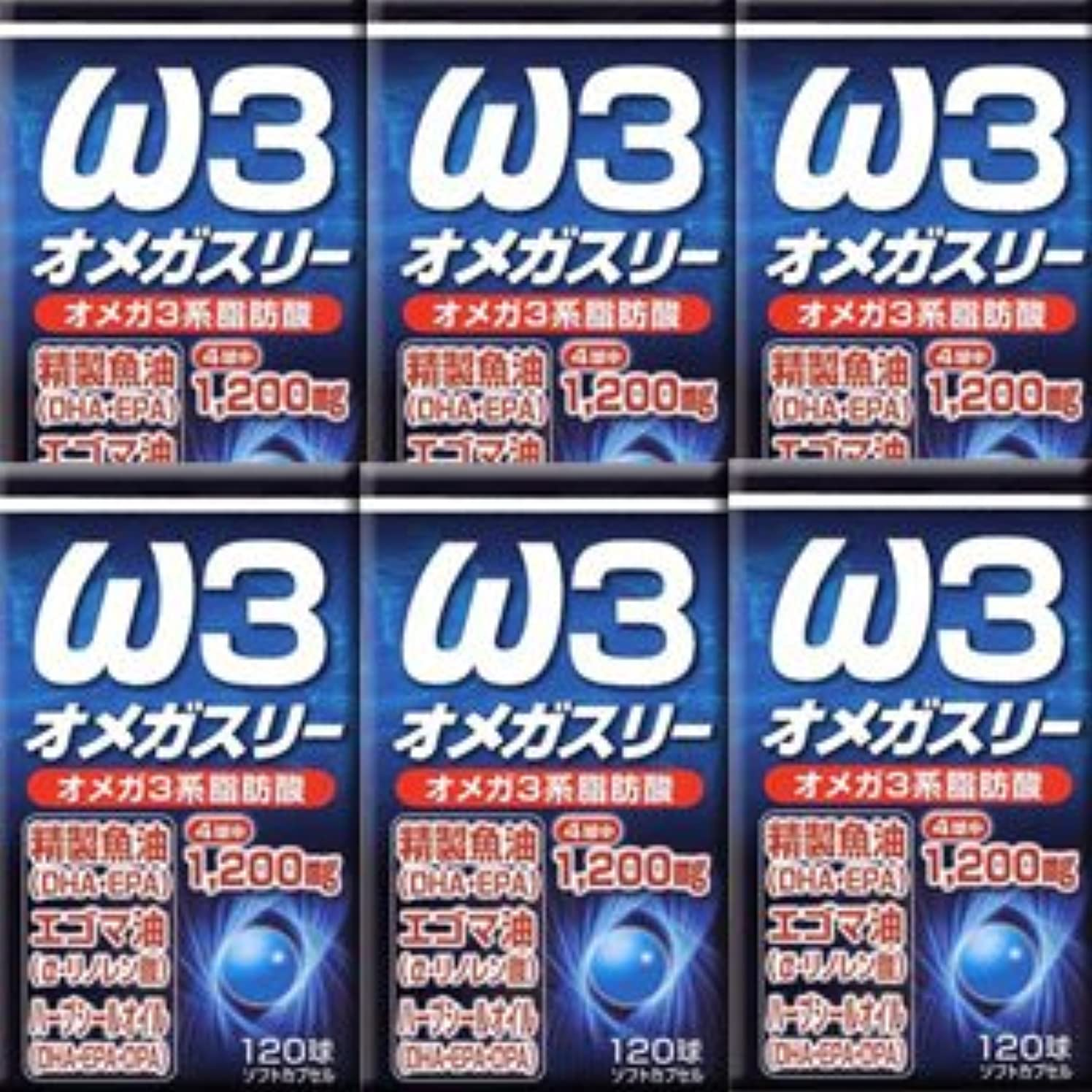 クリークのみ絶望的な【6個】ユウキ製薬 オメガスリー 120球x6個(4524326201898)