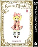 Rozen Maiden 6 (ヤングジャンプコミックスDIGITAL)