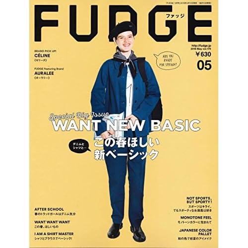 FUDGE(ファッジ) 2018年5月号