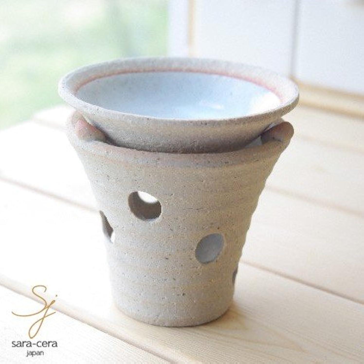 マリンマーキング可愛い松助窯 手作り茶香炉セット 白釉 ホワイト アロマ 和食器 リビング