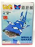 LaQ ラキュー ジンベエザメ 3種モデル組替可(ジンベエザメ・シュモクザメ・マンタ)
