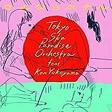 さよならホテル-東京スカパラダイスオーケストラ feat. Ken Yokoyama