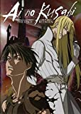 Ai No Kusabi: The Space Between [DVD] [Import]