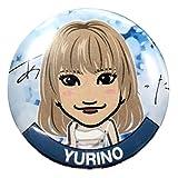 E-girls YURINO 缶バッジ あいしてると言ってよかった 居酒屋えぐざいる 2018