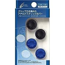 【PS4 CUH-2000 対応】 CYBER ・ アナログスティックカバー HIGH GRIP ( PS4 用) ブラック & ブルー