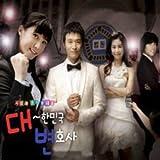 大韓民国弁護士 韓国ドラマOST (MBC)(韓国盤)