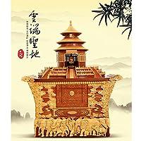 プロの創意があふれ、宮廷風格が漂い、希少なヒメツゲを使用した精巧な彫刻入り高級仏堂が特長の、オーダーメイド芸術品仏壇 [並行輸入品]