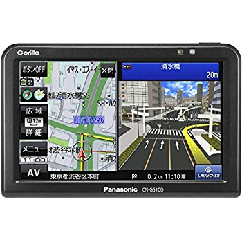 パナソニック ポータブルカーナビ ゴリラ CN-G510D 5インチ ワンセグ SSD16GB バッテリー内蔵 PND 2017年モデル