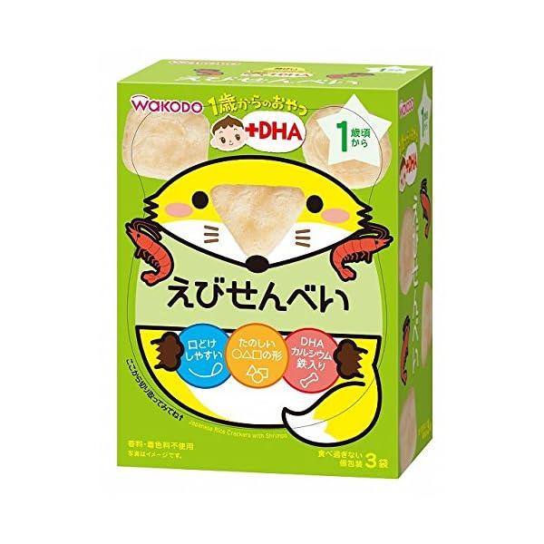 和光堂 1歳からのおやつ+DHA えびせんべい×6個の商品画像