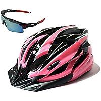 【AHKAH WORKS】男女兼用 軽量 自転車用 ヘルメット サングラス付 サイズ調整可