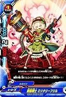 制服戦士 ミリタリーフリル 上 バディファイト 超ヒーロー大戦Z d-eb02-0039