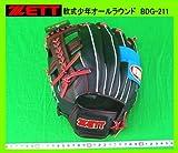 ZETT少年用軟式グラブBDG-211左投げ ゼットオールラウンドグローブ