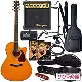 S.Yairi ヤイリ アコースティックギター エレアコ YE-5M/AM ハードケース付属 サクラ楽器オリジナル 初心者入門セット