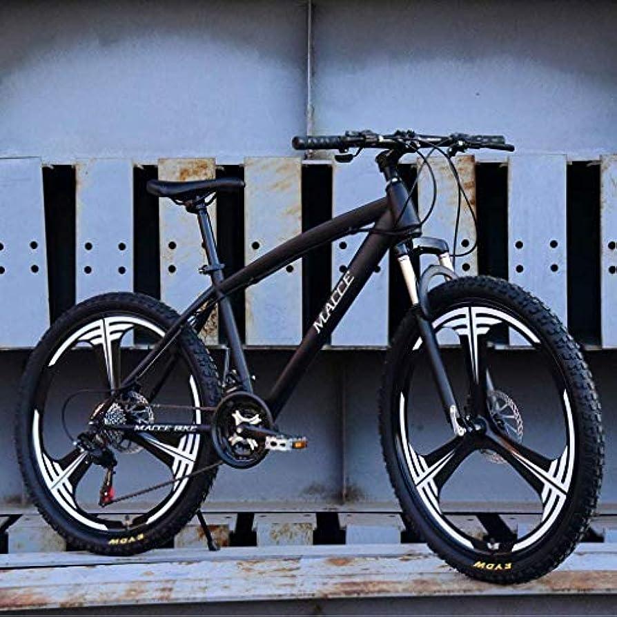 マンモス処理する拒否男性のためのマウンテンバイク26インチの炭素鋼のマウンテンバイク21スピード自転車のフルサスペンションMTB