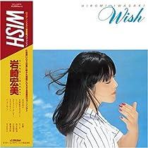 WISH+7(紙ジャケット仕様)