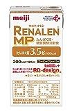 リーナレンMP 125ml×24本