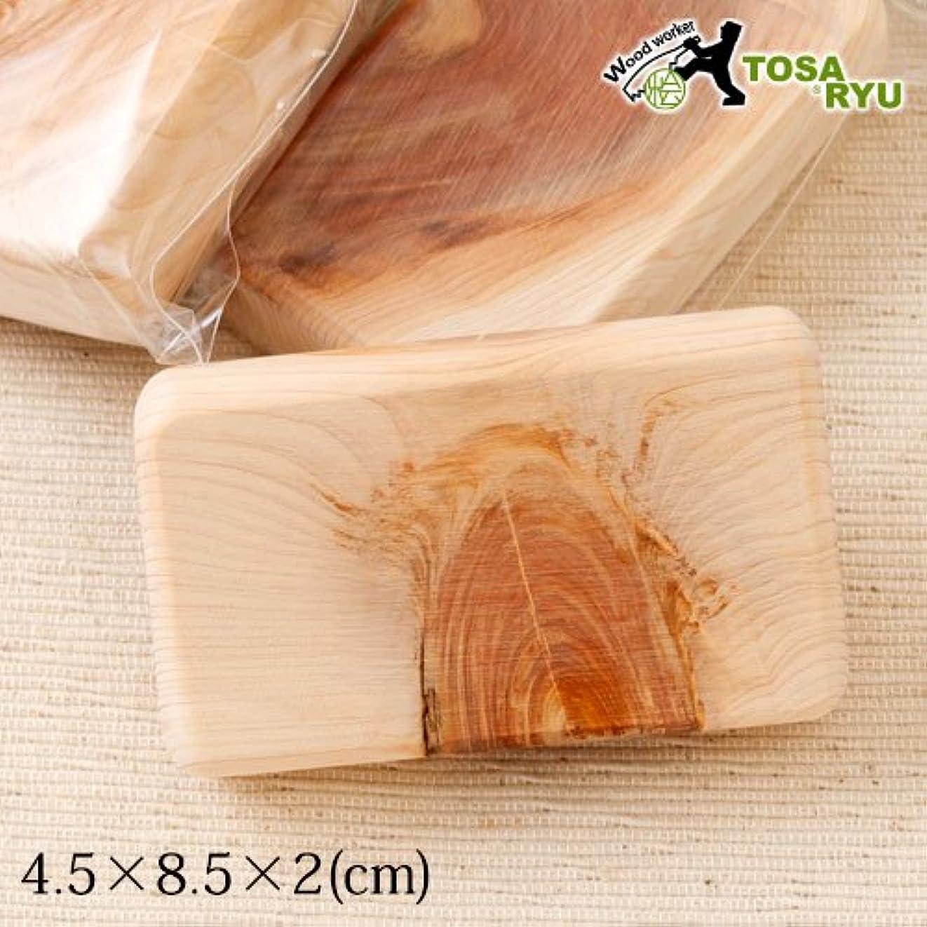 再生可能合理的師匠土佐龍アロマブロック(1個)高知県の工芸品Aroma massager of cypress, Kochi craft