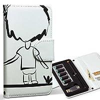 スマコレ ploom TECH プルームテック 専用 レザーケース 手帳型 タバコ ケース カバー 合皮 ケース カバー 収納 プルームケース デザイン 革 カップル キャラクター モノクロ 011358