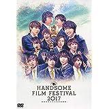 HANDSOME FILM FESTIVAL 2017