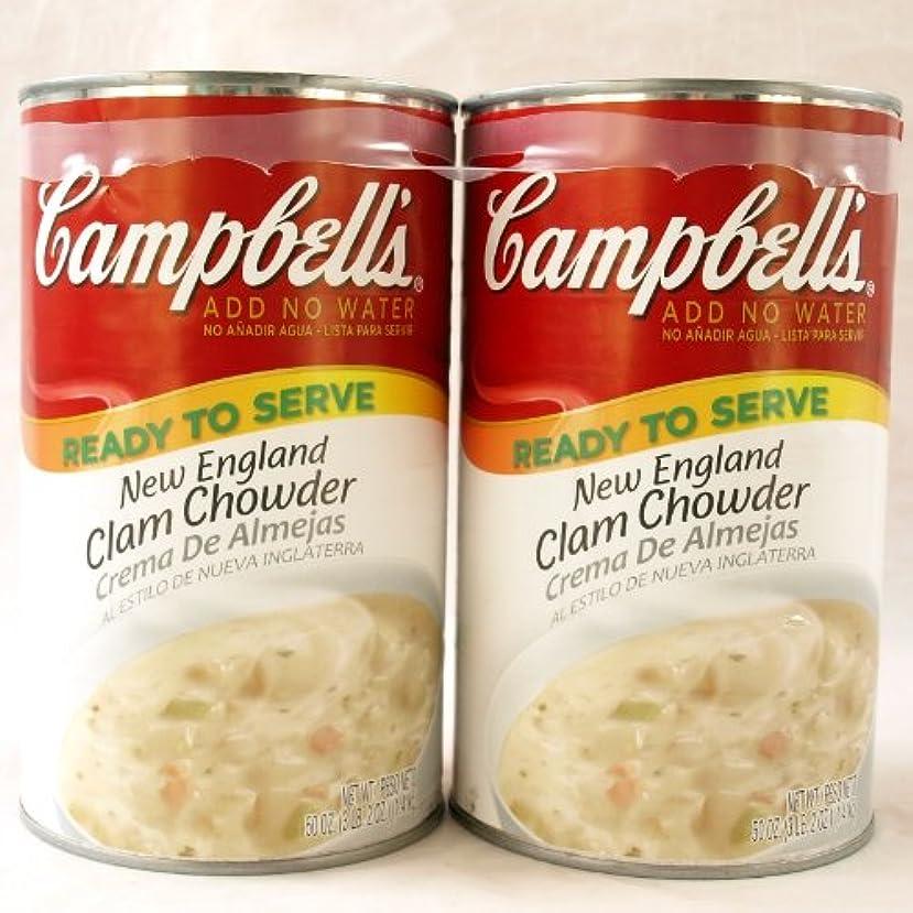 参加する幻影政令キャンベル Campbell's クラムチャウダースープ 1.41kg 2缶×2セット