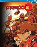 投げ売り堂 - サイボーグ009 THE CYBORG SOLDIER Blu-ray 全51話 コンプリート 【北米版】 ※国内版と変わらずご視聴頂けます。(日本語対応、字幕OFF可)_00