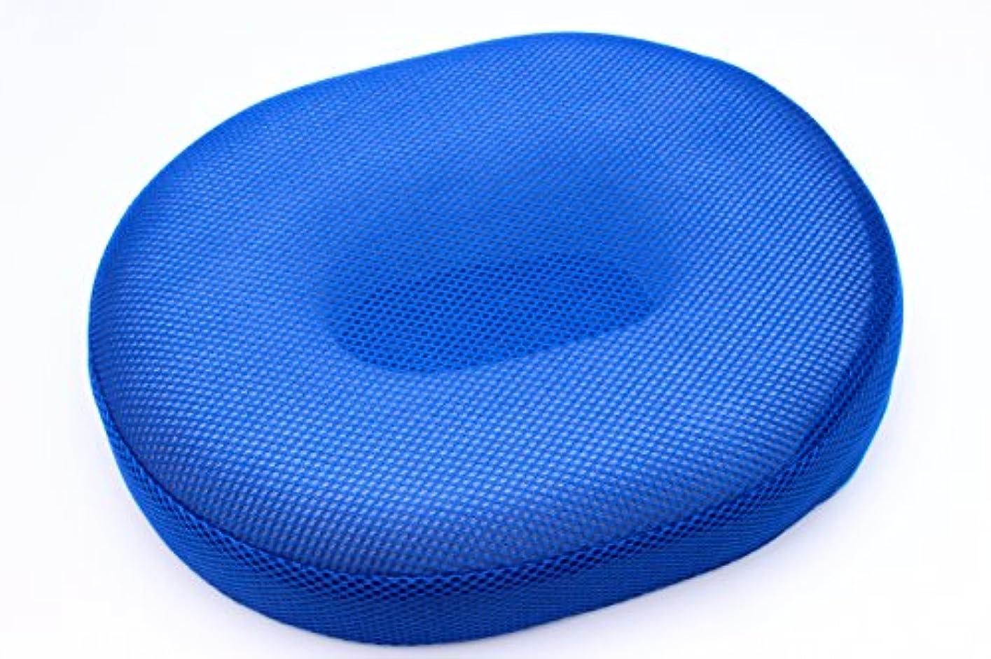 縫い目管理開いた円座 ちょっと硬め ドーナツ型 クッション メッシュ?スウェード (ブルー(メッシュ))