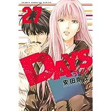 DAYS(27) (週刊少年マガジンコミックス)